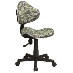 Scaun de birou pentru copii Q-G2 1