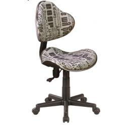Scaun de birou pentru copii Q-G2 2